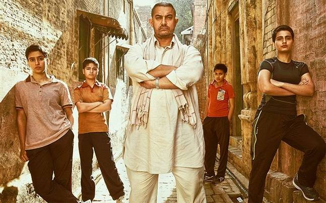 DANGAL (HINDI: ENGLISH SUBTITLES)