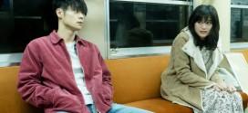 FIRST LOVE (JAPANESE: ENGLISH SUBTITLES)